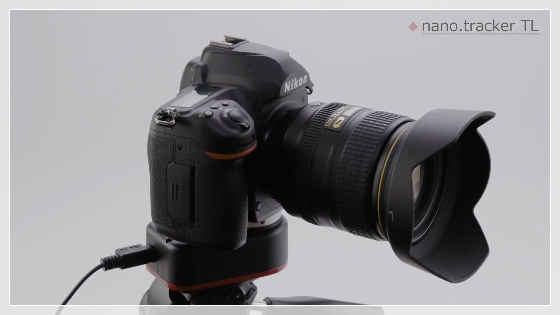 ニコン公式 DigitutorD780