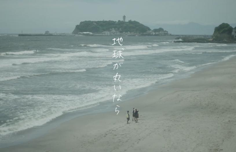 乃木坂46 『地球が丸いなら』